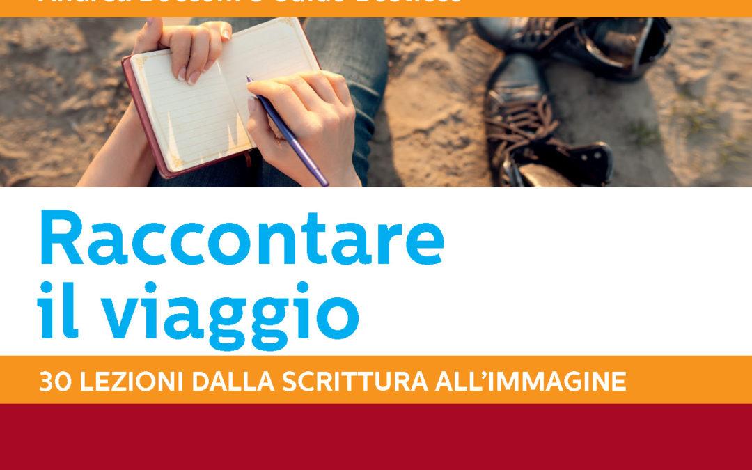 Raccontare il viaggio: Laboratorio di scrittura a Roma