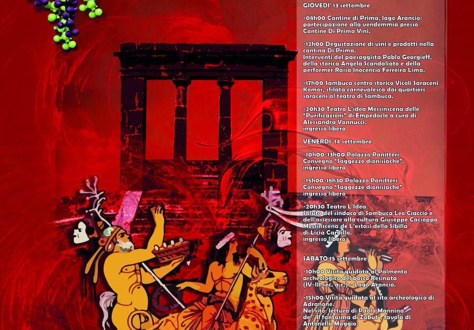 """""""Dionisiaca"""": Il vino, le maschere, il teatro e la filosofia"""