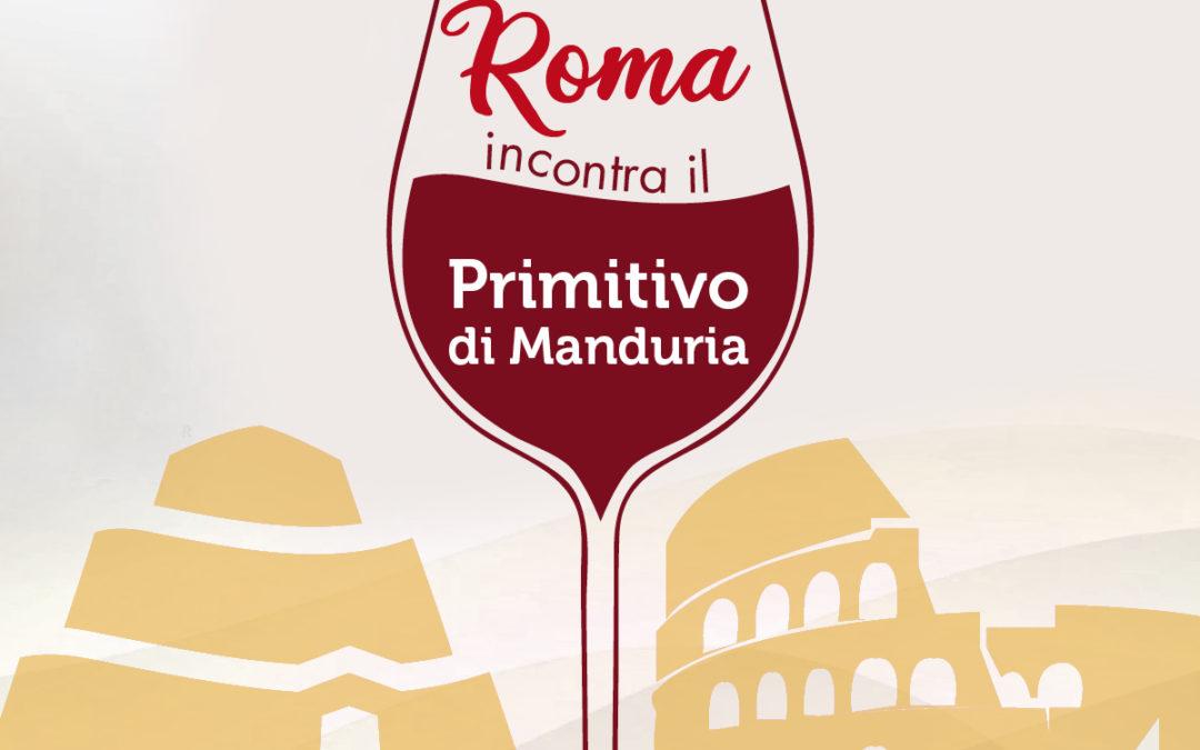 Roma incontra il Primitivo di Manduria